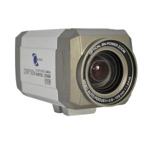 Camara para interiores tipo box ideal para PTZ, CCD SONY 480 TVL, ZOOM de 30x